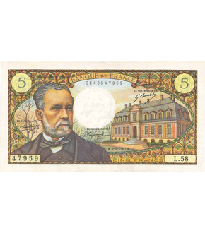 Le billet : 5 Francs Louis Pasteur