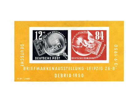 Briefmarkenblock zur DEBRIA in Leipzig