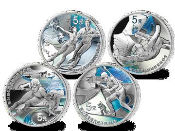 China – die ersten 4 Silbermünzen zu Peking 2022 als Komplett-Satz!