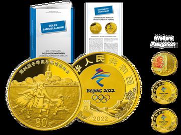 Die 1. Goldmünze Chinas zu den Olympischen Spielen 2022 – Start in die offizielle Kollektion!