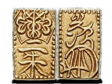 Japan 2 Shu 1832-1858