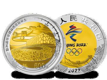 China – die sensationelle Bi-Edelmetall-Gedenkmünze aus Gold und Silber zu Peking 2022!