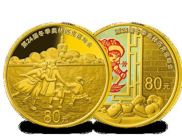 China – die ersten 2 Goldmünzen zu Peking 2022 als Komplett-Satz!