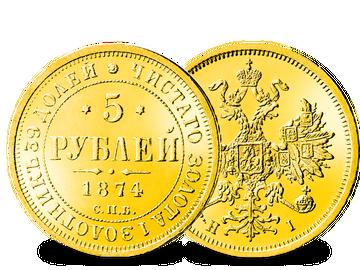 Russland 5 Rubel 1855-1881 Alexander II.
