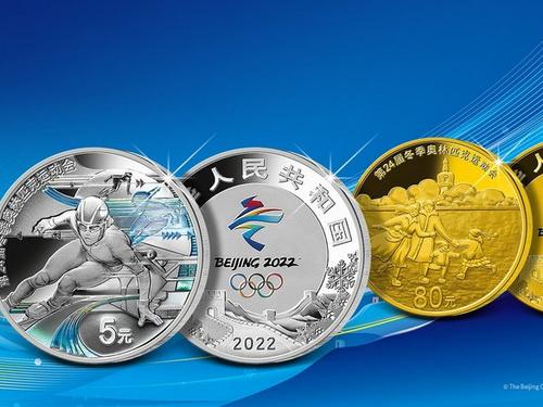 Ausgaben zu den Olympischen Spielen Peking 2022