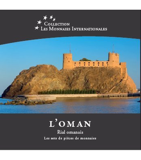 Les monnaies internationales, set complèt Rial : Oman