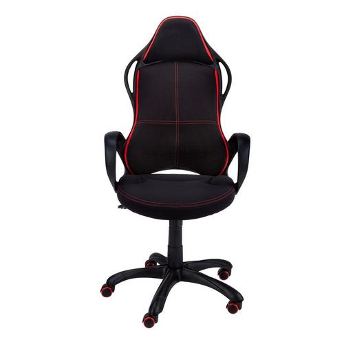 Multi-Position Gaming Chair - Black