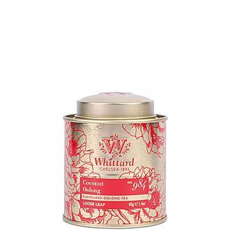 Coconut Oolong Tea Caddy