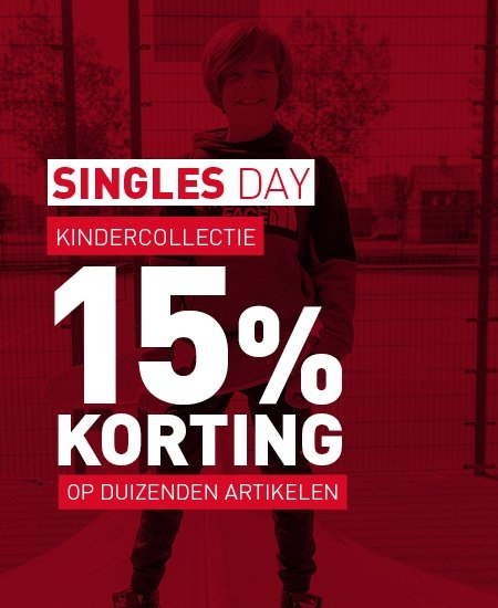 Singles Day kindercollectie
