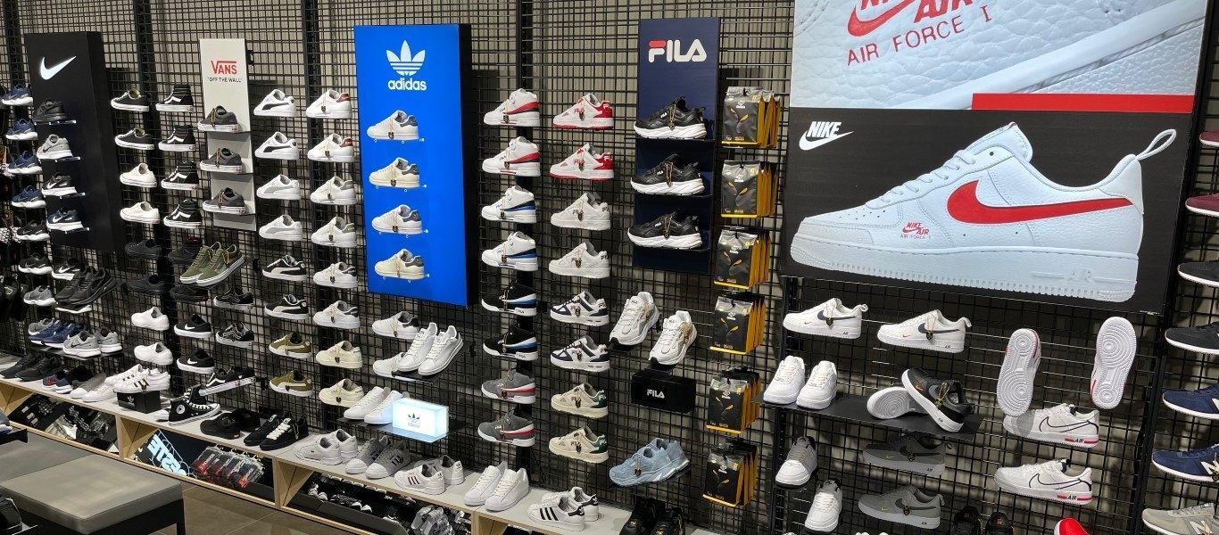 Zapatillas de tienda JD Sports