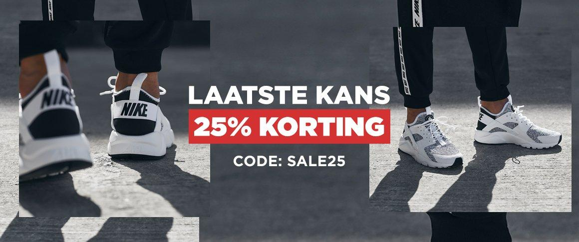 7b9b85e8264 JD Sports adidas trainers & Nike sneakers voor heren, dames en kids ...
