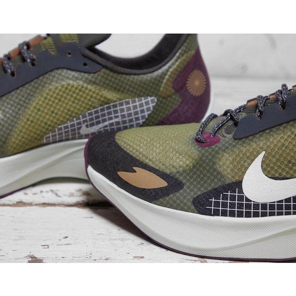 Nike Vapor Street Pegasus Women's