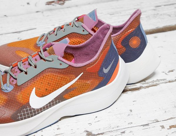 Nike Vapor Street Pegasus