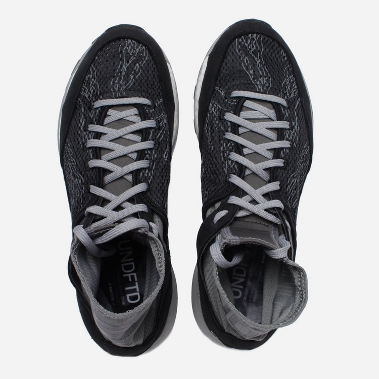 adidas x Undefeated Adizero XT Boost