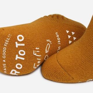 RoToTo Socks R1172 PILE SOCK SLIPPER