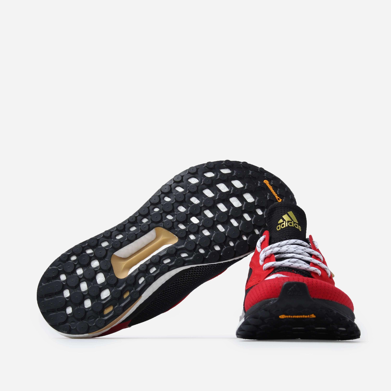 adidas Originals x Pharrell Williams Solar HU 'CNY'