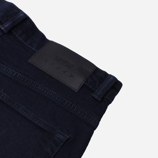 Edwin Universe Cropped Pants