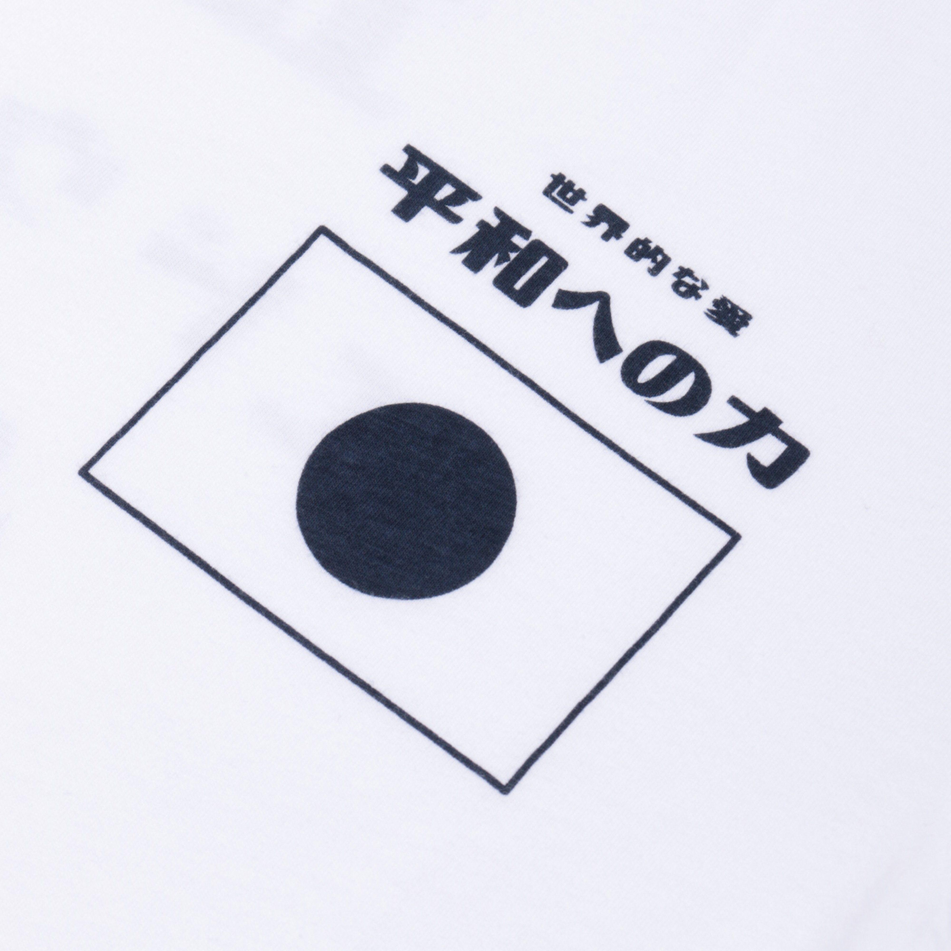 Edwin Dream T-Shirt