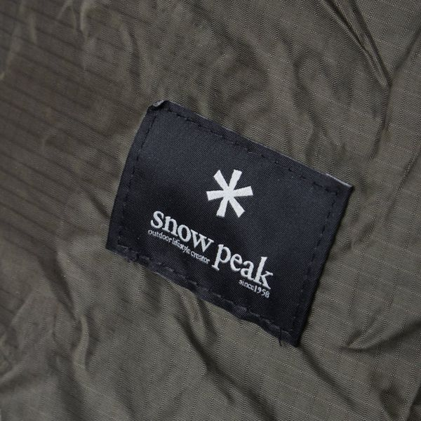 Snow Peak Pocket Daypack