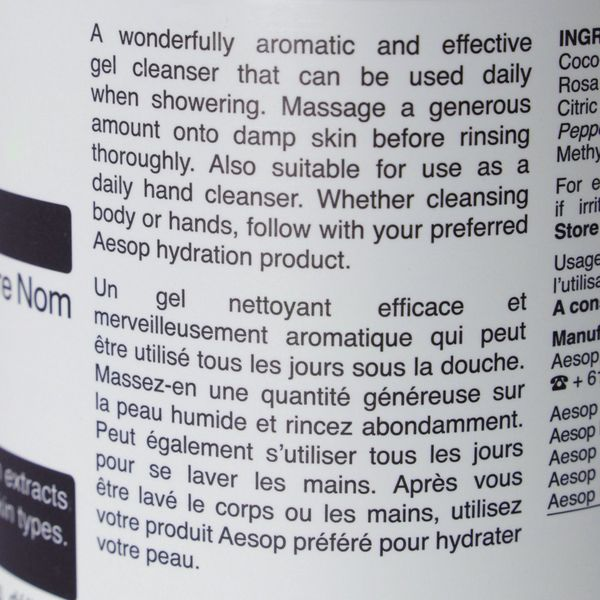 Aesop A Rose By Another Name Body Cleanser 500ml