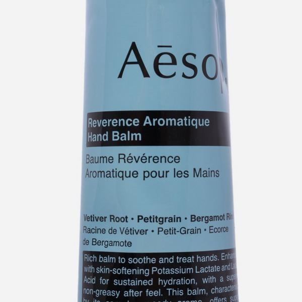 Aesop Reverence Aromatique Hand Balm 75ml