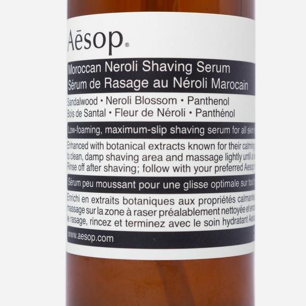 Aesop Moroccan Neroli Shaving Serum 100ml