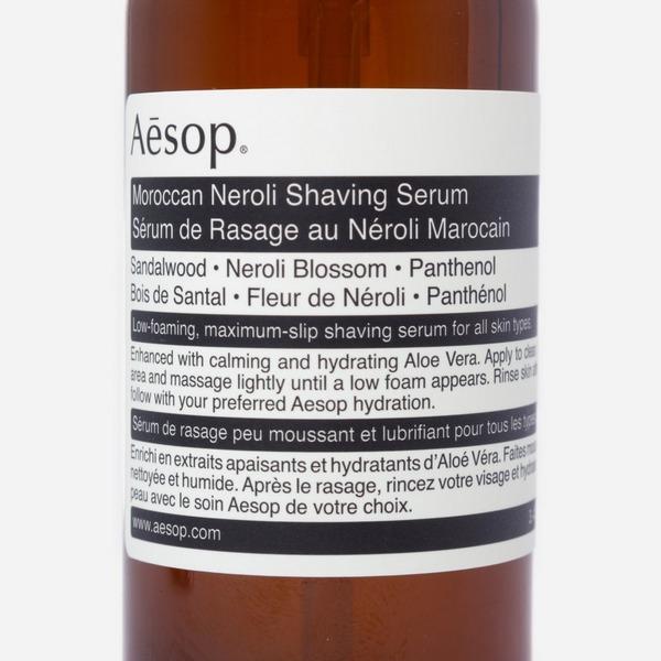 Aesop Moroccan Neroli Shaving Serum 60ml