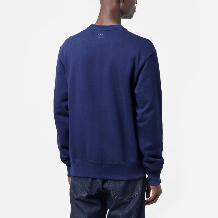 adidas Originals x Pharrell Williams Basics Crewneck