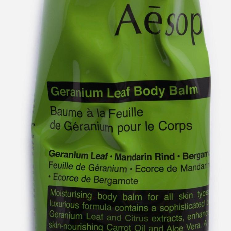 Aesop Geranium Leaf Body Balm 120ml