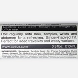 Aesop Ginger Flight Therapy Roll 10ml