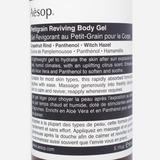 Aesop Petitgrain Reviving Body Gel 150ml