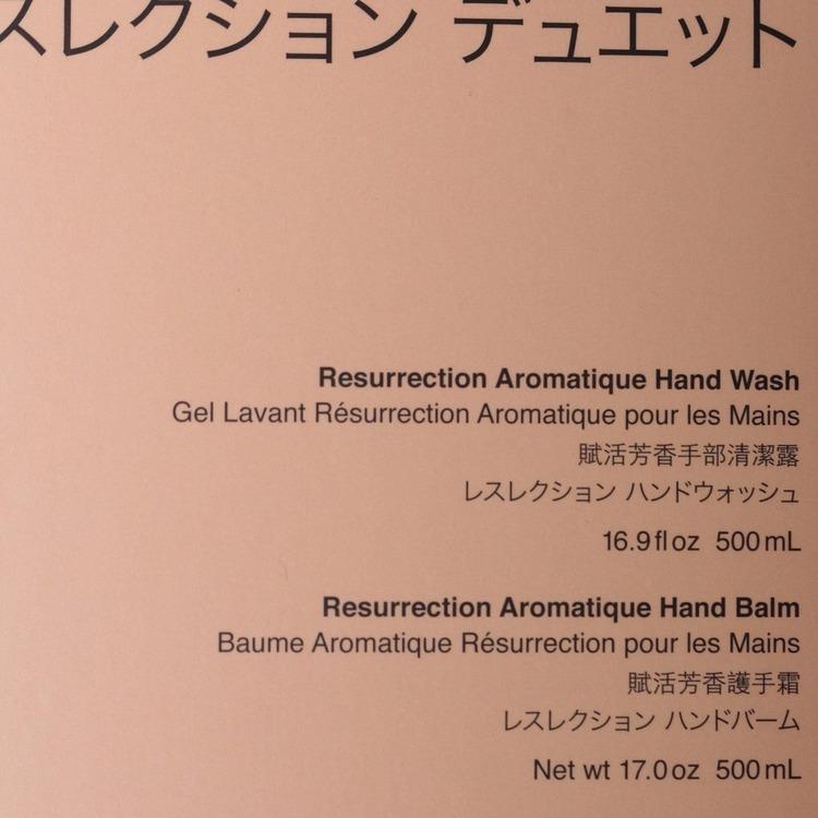 Aesop Resurrection Aromatique Duet