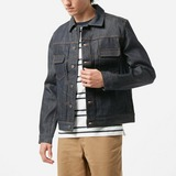 A.P.C. Veste Denim Jacket