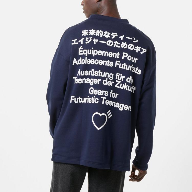 adidas Originals x Human Made Sweatshirt