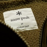 Snow Peak Thermal Boa Fleece Jacket