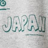 TSPTR Usaf Snoopy T-Shirt