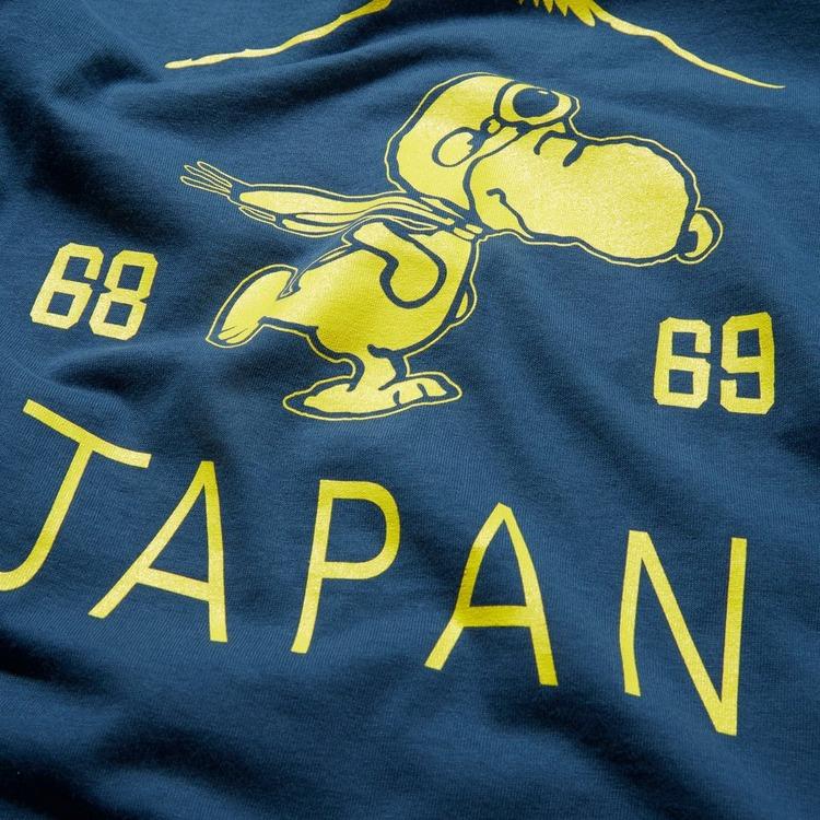 TSPTR Suka Snoopy T-Shirt