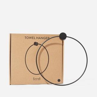 Ferm Living Black Towel Hanger
