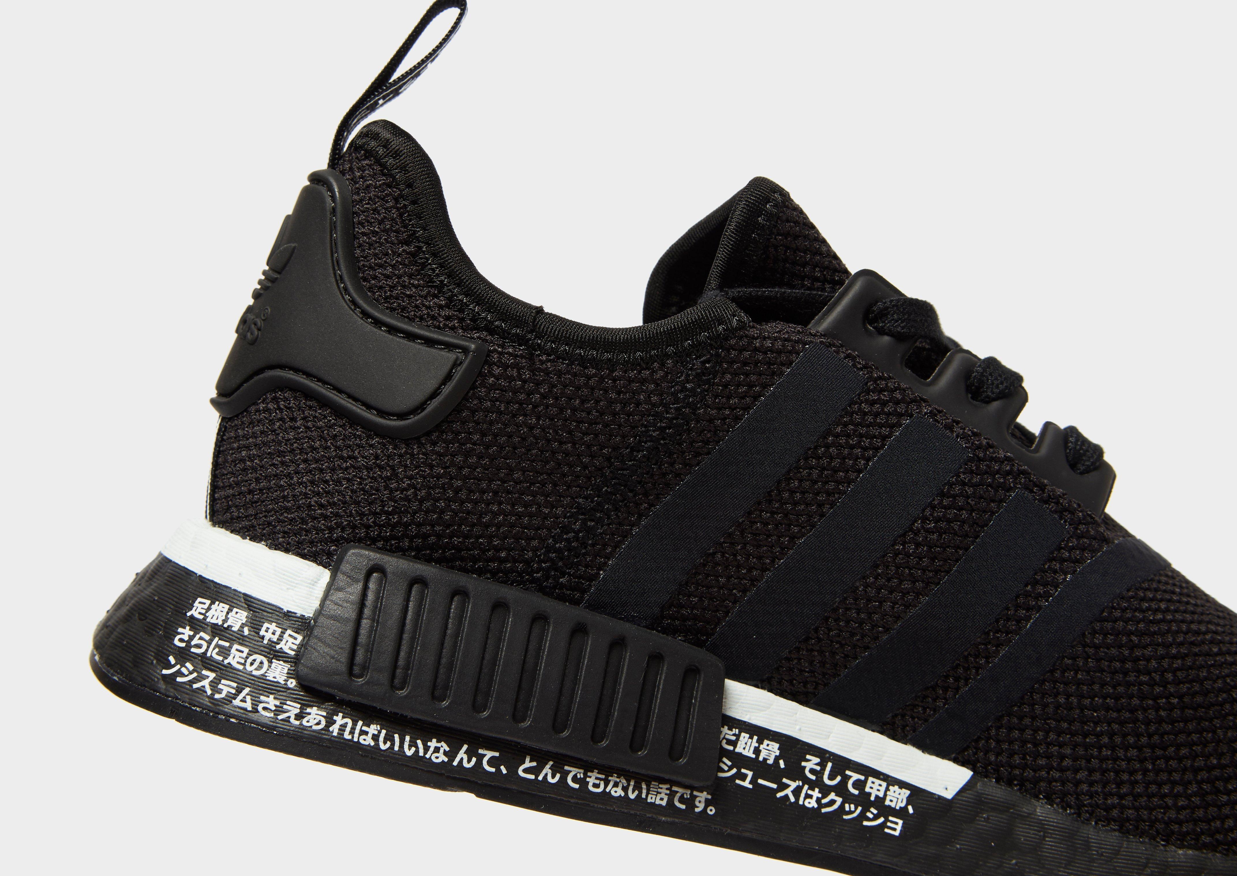nmd adidas all black