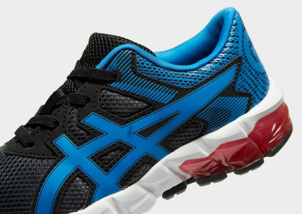 ASICS GEL-Quantum 90 Children
