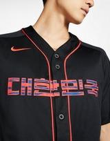 Nike camiseta selección de Corea del Sur Baseball