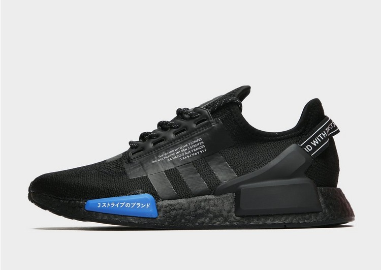 adidas Originals NMD_R1 V2