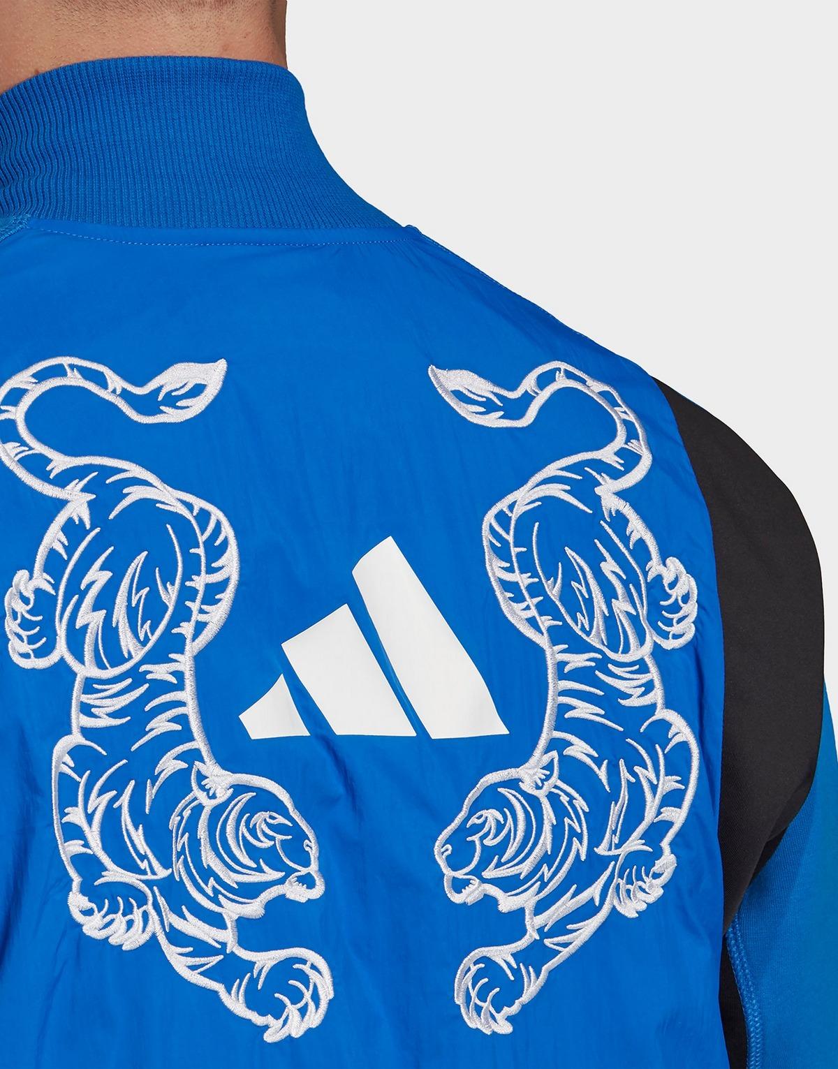 Adidas Performance Vrct Tiger Jacket