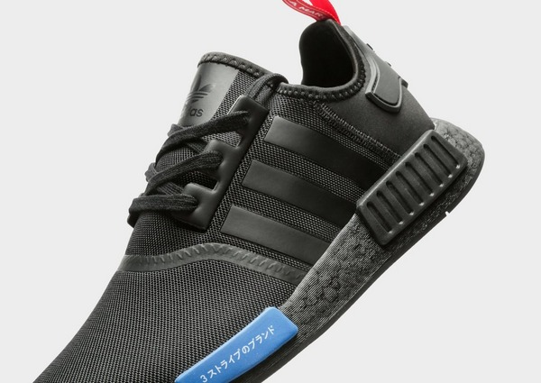Buy Black Adidas Originals Nmd R1 Japan