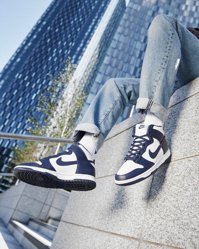 Nike Dunk uomo sx