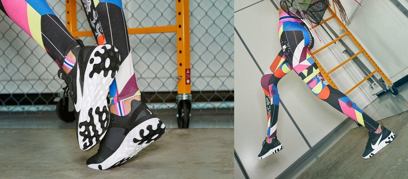 Tecnologia Nike React