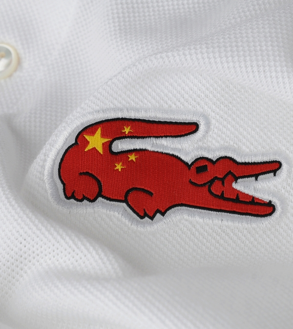 c55c8d537 Lacoste China Flag Polo Shirt