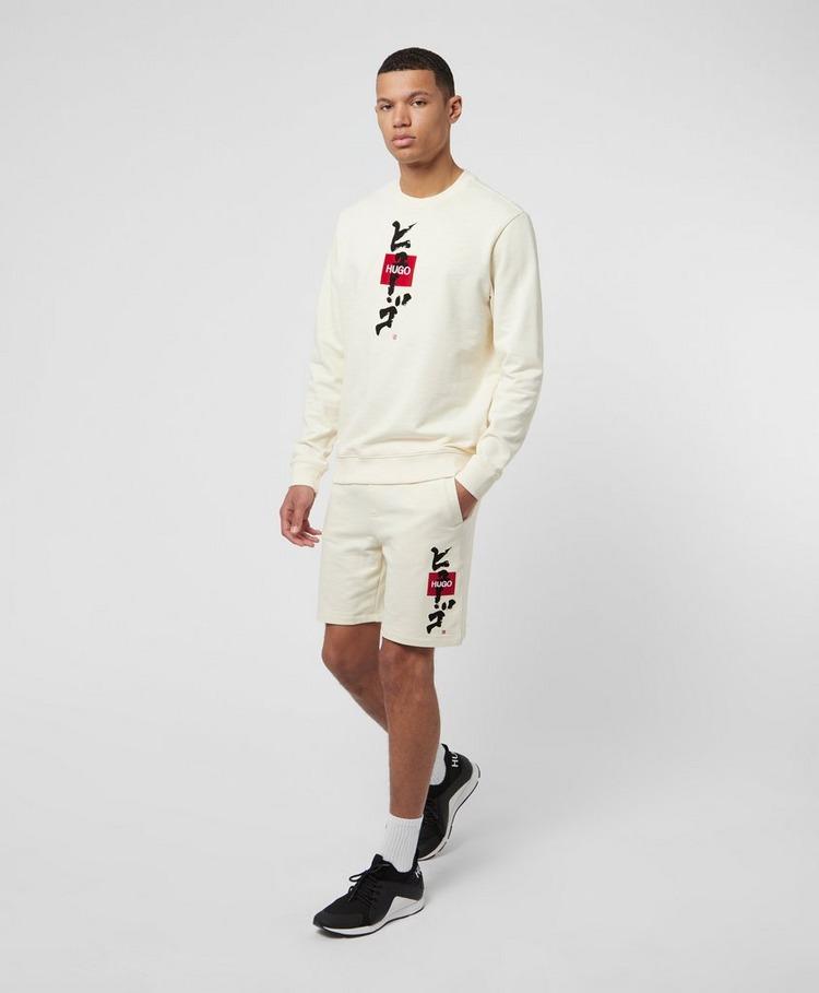 HUGO Dilson Embroidered Shorts