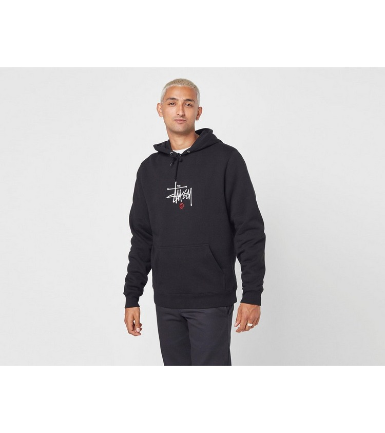 Stussy Copyright Applique Hoodie