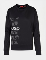 HUGO Nkra Logo Sweatshirt